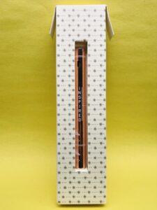 Beboe Inspired Disposable Pen